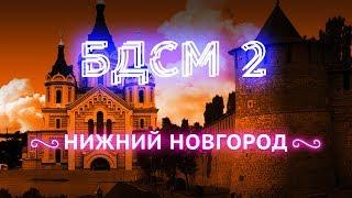 Прогулка с мэром Нижнего Новгорода | «Умный город» с глупыми ошибками