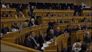 Ореол-ТВ: Депутаты приняли бюджет в первом чтении