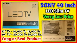 Sony LED 40 inch TV || Fake or Real Products सावधान रहें Orignal Product लेते समय || Verry Low Price