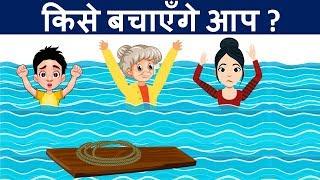 10 Paheliyan to Test Your IQ   Hindi Paheliyan   Logical Baniya