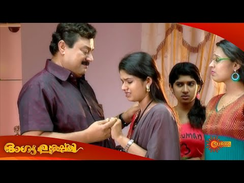 Bhagyalakshmi show screenshot