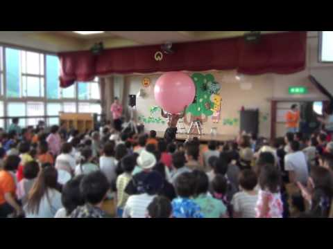 Yaotsu Nursery School