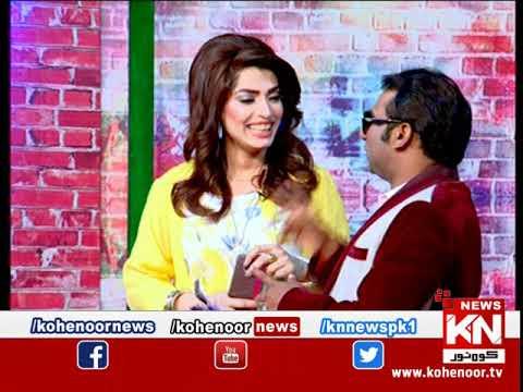 Shugal Mughal 26 April 2019 | Kohenoor News Pakistan