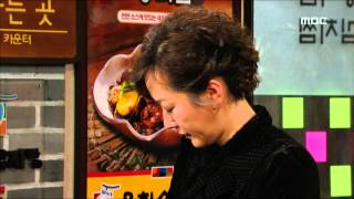 East Of Eden, 44회,EP44, #06
