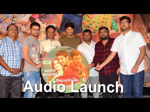 Aishwaryabhimasthu Movie Audio Launch