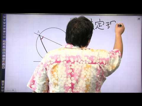 酒井のどすこい!センター数学IA #047 第7講 第1問