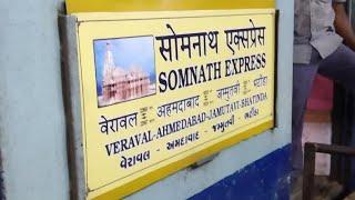 TRAIN NO. 22957 AHMEDABAD-VERAVAL SOMNATH EXPRESS JOURNEY FULL DETAILS
