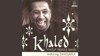 تحميل و استماع Khouf ngadji bahri (Introduction) MP3