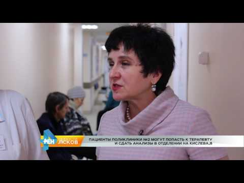 Новости Псков 06.03.2017 # Терапевтический корпус поликлиники №2 заработал на полную мощность