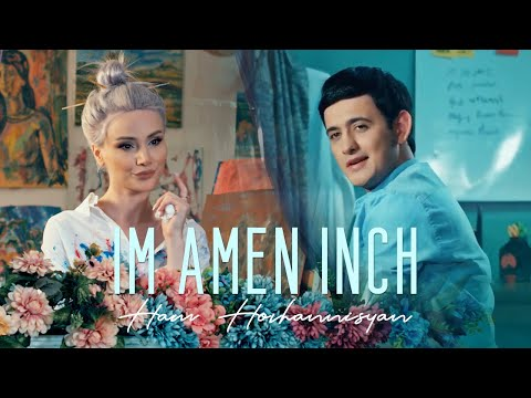 Ham Hovhannisyan - Im amen inch