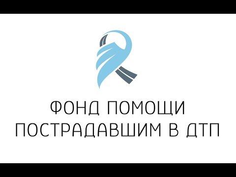 Фонд памяти Николая Богатикова в поддержку пострадавших в ДТП: С 8 марта мы поздравим и здоровья пожелаем!