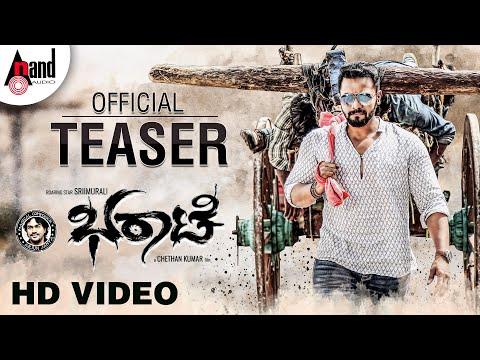 BHARAATE New Full HD TEASER 2018