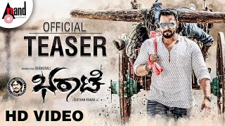 Bharaate - Official Teaser