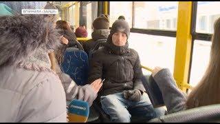 Чи їздять українці «зайцем»   Ранок з Україною
