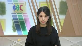 10月10日 びわ湖放送ニュース