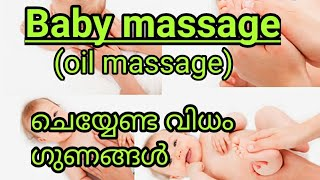 Baby Massaging Techniques and Benefits Malayalam
