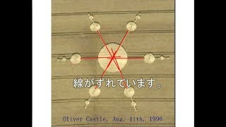 23621RealorFaked・CropCirclesinMysteryクロップサークル・本物かインチキかbyはやし浩司HiroshiHayashi,Japan