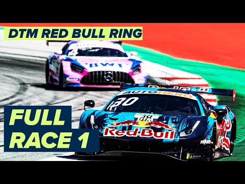 DTM ニュルブルクリンク(ドイツ) レース1のフル動画