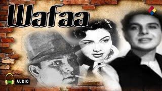 Suni Kar Gaye Sham Hamari / Wafaa 1950 - YouTube