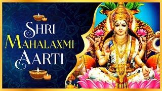 SHRI MAHALAXMI AARTI - OM JAI LAKSHMI MATA - YouTube