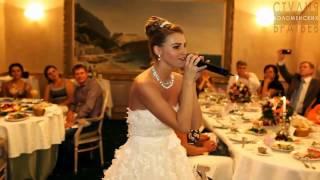 Невеста читает реп на свадьбе в подарок жениху