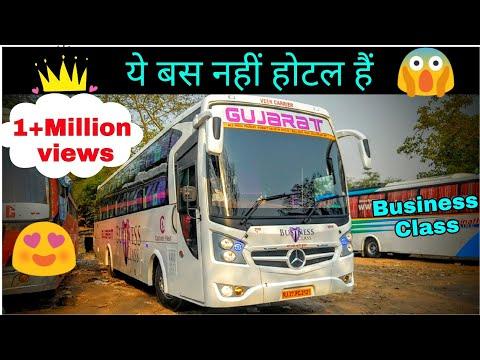 mp4 Luxury Bus Gujarat, download Luxury Bus Gujarat video klip Luxury Bus Gujarat