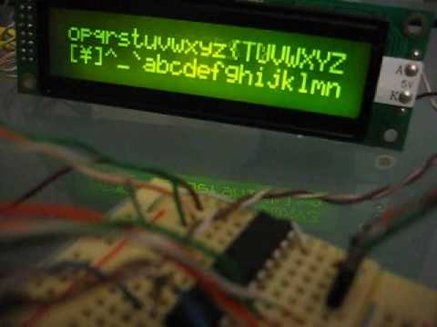 ATTiny2313 Controlling a HD44780 LCD with AVR-GCC – SWHarden com
