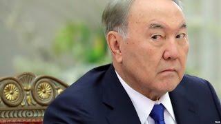 Организованная преступная группировка Назарбаева