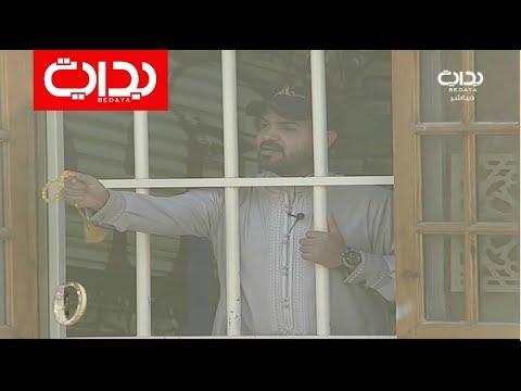مرجان يسجن محمد بن جخير دون مبرر وفزعة عبدالسلام الشهراني وعبدالله بن جليغم لفك قيده | #زد_رصيدك45