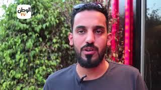 الحزن يخيم علي الجاليه السعودية في مصر بعد هزيمة منتخبهم امام اوروجواي