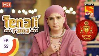Tenali Rama - तेनाली रामा - Navratri Special - Ep 55 - 25th September, 2017