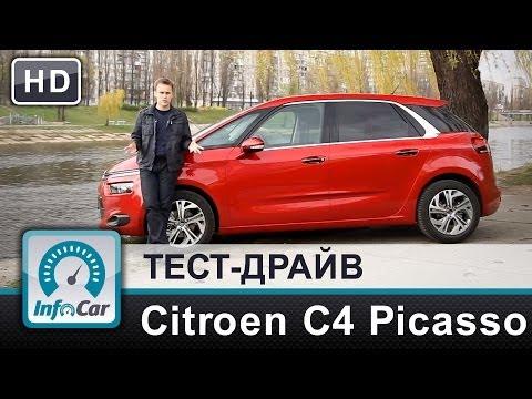 Citroen C4 Picasso Минивен класса M - тест-драйв 1