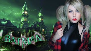BATMAN: ARKHAM ASYLUM  - ФИНАЛ