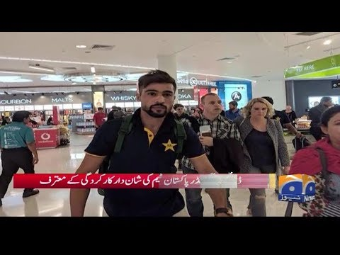 Sports - Pakistan Cricket aur Saal 2017 - Geo Pakistan