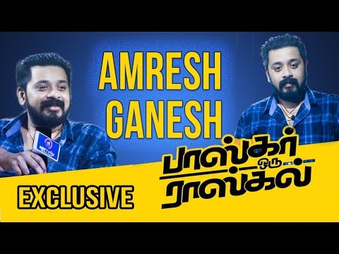 Motta Shiva Ketta Shiva Music Director Amresh Ganesh Exclusive Interview|Tinku Controversy Explained