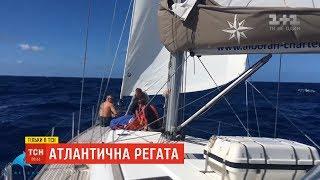 Підкорювачі океану: як амбіції та витримка допомагають українським яхтсменам здолати Атлантику