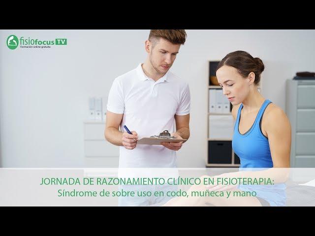 Jornada de Razonamiento Clínico en Fisioterapia: Ponencia de Julio Hernández