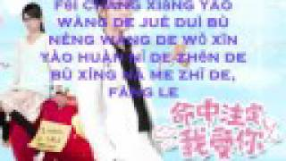 My Happiness-我的快樂 Fated to Love You OST w/ pinying