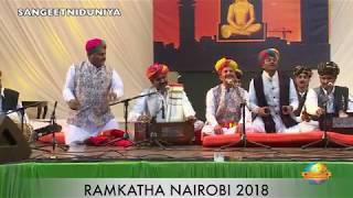 RANGEELO RAJASTHA I RAJASTHANI FOLK MUSIC I RAMKATHA NAIROBI 2018