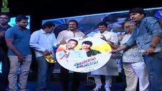 Eedo Rakam Aado Rakam Audio Launch part-8