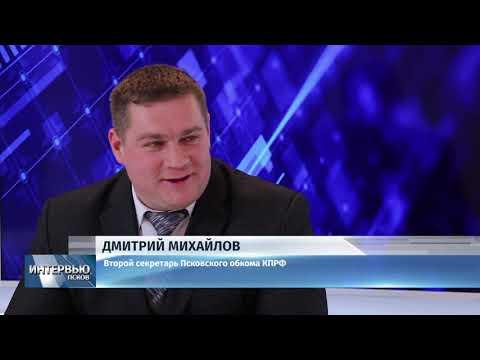 31.10.2018 Интервью # Дмитрий Михайлов