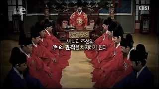 조선의 갑(甲), 양반