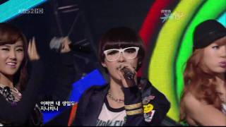 [HD 091030 Music Bank] 4minute What A Girl Wants