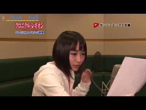 【声優動画】超早口CMに挑戦する悠木碧と日笠陽子wwwwww