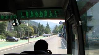 preview picture of video 'Huangshan 黃山 - 南大門往湯口鎮 day 5 - 42 ( China )'