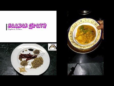 சுவையான வறுத்து அரைத்த காடை மசாலா    Quail Gravy in Tamil    Kaadai Masala