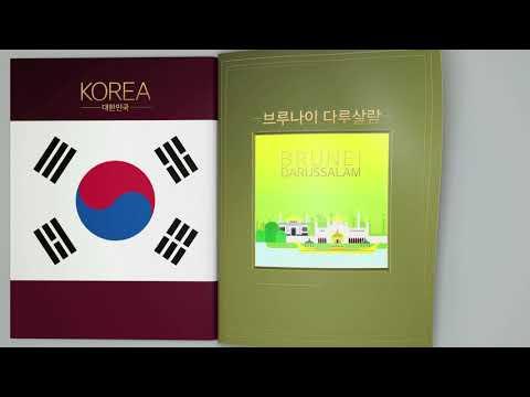 2019 한ㆍ아세안 특별정상회의 홍보영상