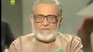 Ashfaq Ahmed | Zavia I Part 37