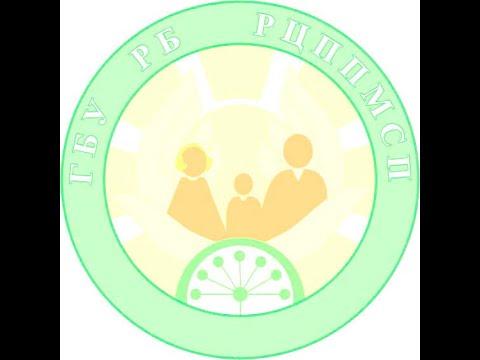 Организация ППМС помощи педагогам, родителям в сопровождении детей с ТМНР (часть 2)