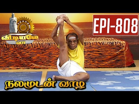 Yoga-by-Asana-Andiappan-International-Yoga-Day-Special-Vidiyale-Vaa-Nalamudan-vaazha